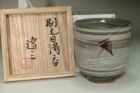 sale: Shimaoka Tatsuzo (1919-2007) Mashiko ware tea cup