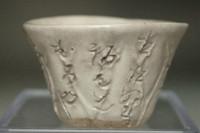 sale: Otagaki Rengetsu (1791-1875) poem carved pottery tea cup