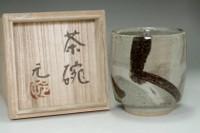 sale: Murata Gen (1904-1988) Mashiko ware tea cup