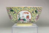 sale: Chinese Tongzhi (1862-1874) Famille rose porcelain bowl