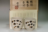 sale: Hamada Shinsaku (1929- ) Set of 2 masiko ware tea cups