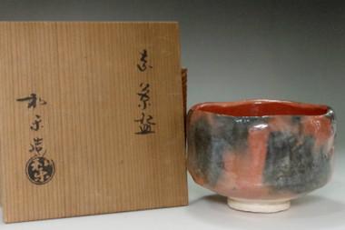 sale: Kawasaki Waraku - Aka-raku tea bowl