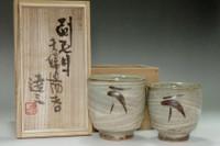 sale:  Shimaoka Tatsuzo (1919-2007) Set of 2 mashiko ware tea cups
