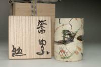 sale: Suzuki Goro (1941- ) Japanese mino ware tea cup