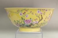 sale: Chinese Yongzheng (1723-1735) Guyuexuan famille rose bowl