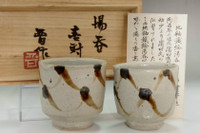 sale: Hamada Shinsaku (1929- ) Set of 2 Mashiko ware tea cups
