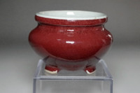 sale:  Chinese small cinnabar tripod incense burner