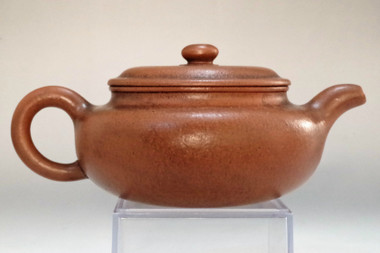 sale: 1892' Antique Chinese yixing zisha tea pot