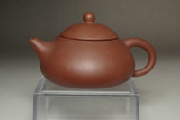 sale: 70's Chinese yixing zisha tea pot
