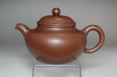 sale: 1892' Antique Chinese yixing zisha tea pot