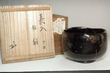 sale: 7th Raku - Chonyu (1714-1770) Kuro-raku tea bowl