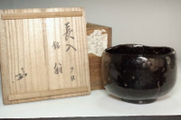 sale: 7th Raku - Chonyu (1714-1770) Kuro-raku tea bowl