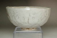 Otagaki Rengetsu poem carved tea bowl #3639