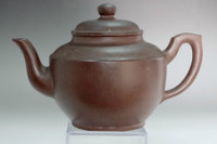 sale: Vintage Chinese yixing tea pot