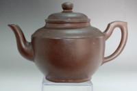 sale: Vintage Chinese yixing tea pot