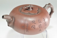 VIntage Chinese yixing zisha tea pot