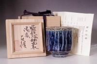 Hamada Tomoo (grandson of Hamada Shoji) Salt glazed tea cup