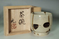 Murata Gen (1904-1988) Vintage Mashiko ware tea cup