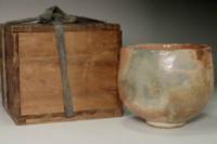 sale: Antique aka-raku tea bowl by Sozan