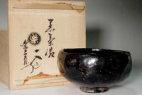 4th Raku - Ichinyu (1640-1696) kuro-raku tea bowl