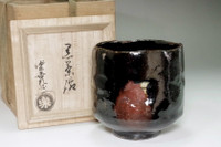 11th Raku - konyu (1857-1932) Kuro-raku tea bowl