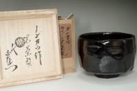 sale: 10th Raku - Tannyu (1795-1854) 3rd Raku Nonko style tea bowl