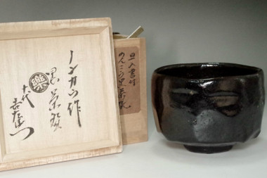 sale: 10th Raku - Tannyu (1795-1854) 3rd Raku Nonko style tea bowl