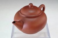 Vintage 80cc Chinese yixing teapot