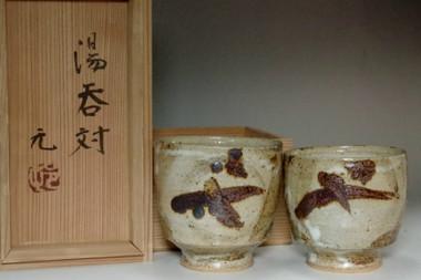 sale: Murata Gen (1904-1988) Set of 2 mashiko ware cups