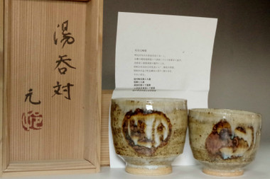 sale: Murata Gen (1904-1988) Set of 2 mashiko ware cups