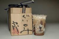 sale: Koie Ryoji (1938- ) Pottery cup