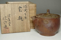 sale: Hohin - Japanese tea pot in Bizen ware