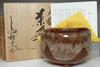 sale:  Iwamura Yoshio (1925-1987) Amber glaze tea bowl in Ohi ware