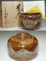 Iwamura Yoshio (1925-1987) Amber glaze tea bowl in Ohi ware #3680