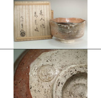 sale: Raku 7th Chonyu (1714-1770) aka-raku tea bowl