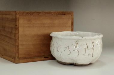 sale:  Otagaki Rengetsu (1791-1875) antique pottery bowl