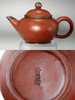 貢局 200cc Old Chinese tea pot
