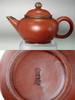 貢局 200cc Old Chinese tea pot