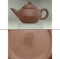 sale: 150cc Old Chinese teapot
