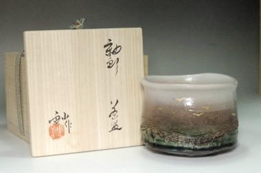 sale:  Kato Sho (1927-2001) Vintage Japanese tea bowl