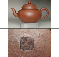 sale:  Antique Chinese teapot