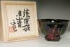 sale: Kawai Kanjiro (1890-1966) Vintage matcha tea bowl