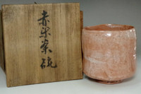 sale: 11th Raku konyu (1857-1932) Aka-raku tea bowl