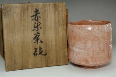 sale: 11th Raku konyu (1857-1932) Aka-raku tea bowl