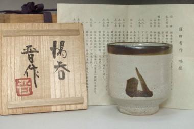 sale: Hamada Shinsaku (1929- ) Mashiko ware tea cup