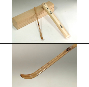 sale:  Chashaku - Japanese bamboo tea scoop by Suga Gendo