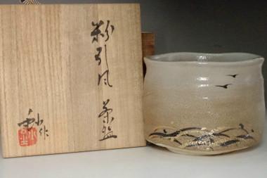 sale: Kato Sho (1927-2001) Seto ware tea bowl