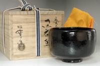 sale: Raku 1st Chojiro's Oguro style tea bowl by Sasaki Shoraku