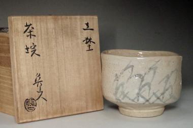 sale: Kitaoji Rosanjin (1883-1959) Vintage Shino ware tea bowl