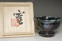 sale: Kawai Kanjiro (1890-1966) Iron glazed pottery cup